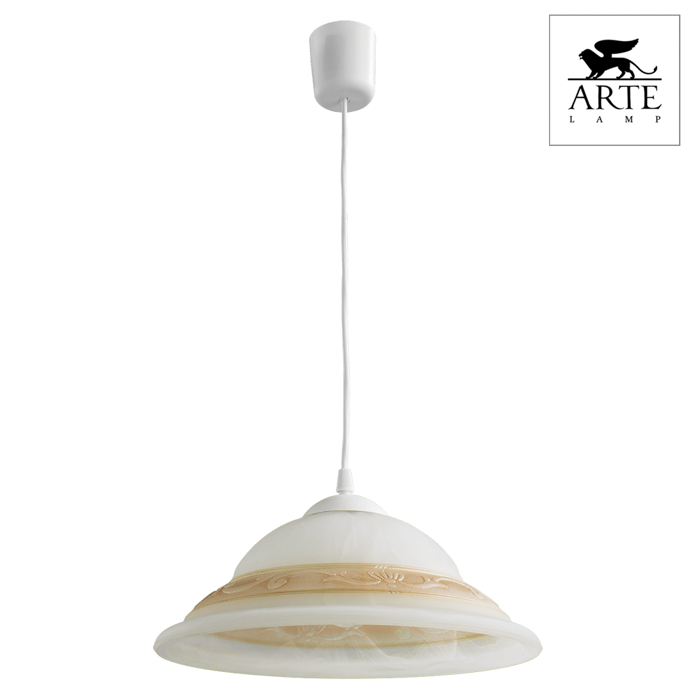 Светильник Arte Lamp A3434SP-1WH Cucina
