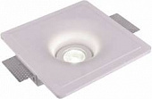 Светильник Arte Lamp A9410PL-1WH Invisible