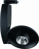 Светильник Arte Lamp A4235PL-1BK Track-lights