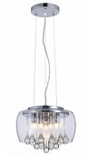Светильник Arte Lamp A7054SP-5CC Halo