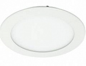 Светильник Arte Lamp A2620PL-1WH Fine