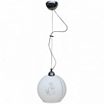 Светильник Arte Lamp A4628SP-1CC Crocus