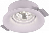 Светильник Arte Lamp A9271PL-1WH Invisible