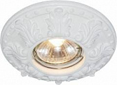 Светильник Arte Lamp A5071PL-1WH Cratere