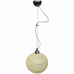 Светильник Arte Lamp A4626SP-1CC Crocus