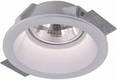 Светильник Arte Lamp A9270PL-1WH Invisible